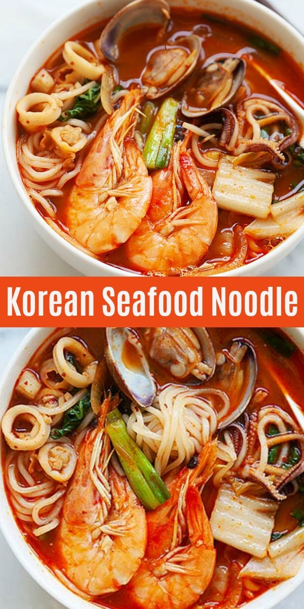 Jjamppong is a spicy Korean seafood noodle soup. This Korean-Chinese recipe is delicious and so easy to make at home. Try my Jjamppong recipe, it's authentic and tastes better than Korean restaurants.