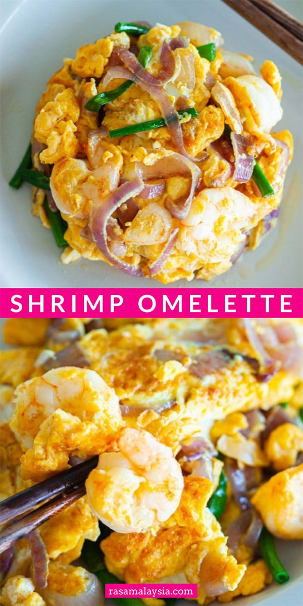 The best shrimp omelette with eggs, red onion and shrimp. This Chinese shrimp omelette recipe is so easy and great with just about anything.