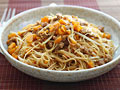 Pumpkin Rice Noodles