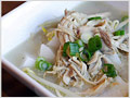 Malaysian Soto Ayam (Chicken Noodle Soup)