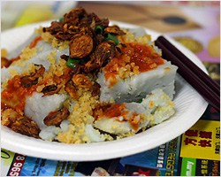 Or Kuih (Yam Cake)