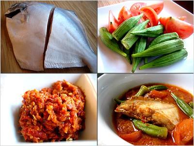 Assam Pedas Fish (Pomfret)