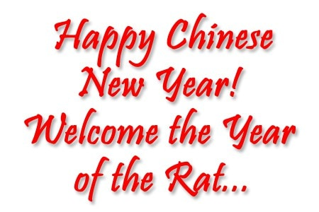 Happy Chinese New Year (新年快乐)