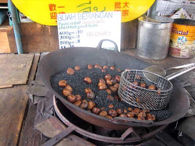 Roasted Chestnuts  / Lat Chee (Hokkien)